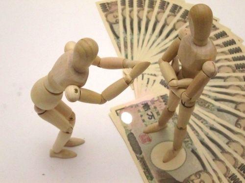 パチンコ借金