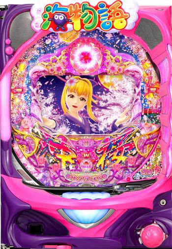 海物語4桜ライト