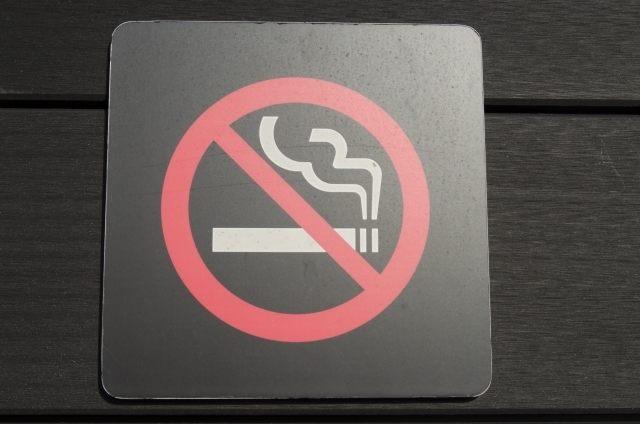 パチンコ屋禁止ルール,マナー,分煙ボード