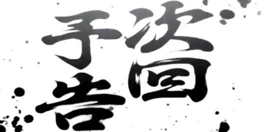 G1優駿倶楽部天井狙い