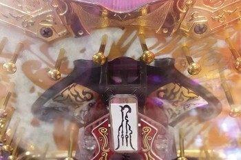 パチンコヘソ釘の見方