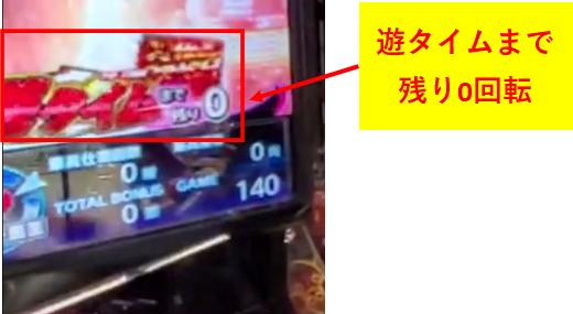 新・必殺仕置人TURBO遊タイム発動画像1